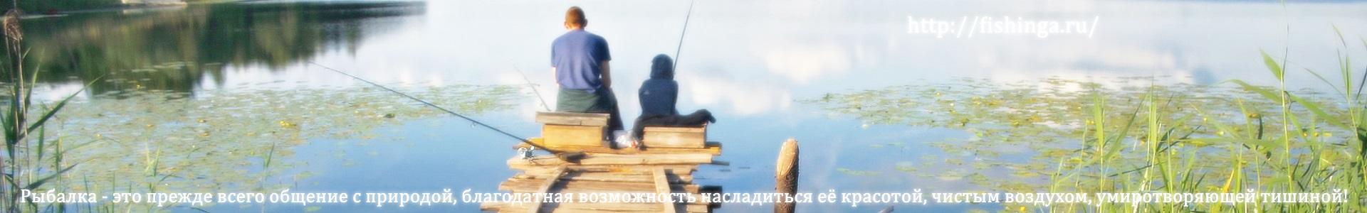 Сайт для охотников и рыбаков