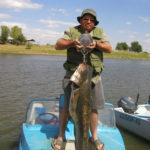 С чего начинается рыбалка